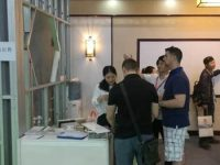 powerson exhibition
